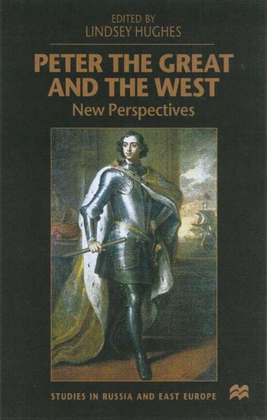 Peter the Great and the West