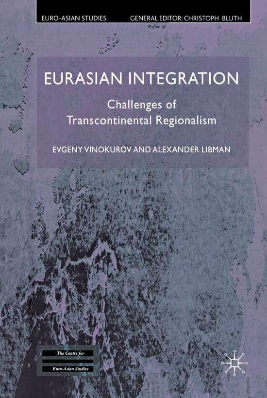 Eurasian Integration