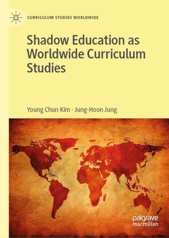 Shadow Education as Worldwide Curriculum Studies