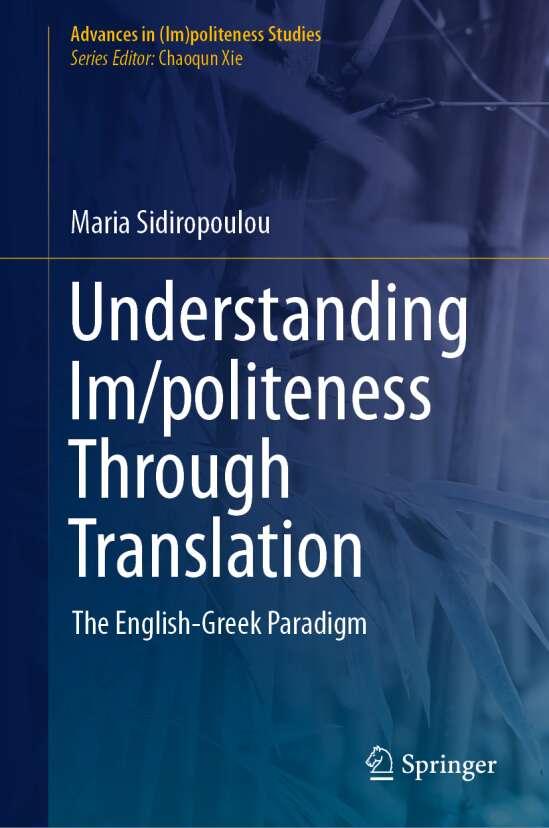 Understanding Im/politeness Through Translation