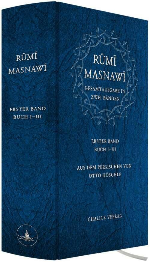 Masnawi – Gesamtausgabe in zwei Bänden