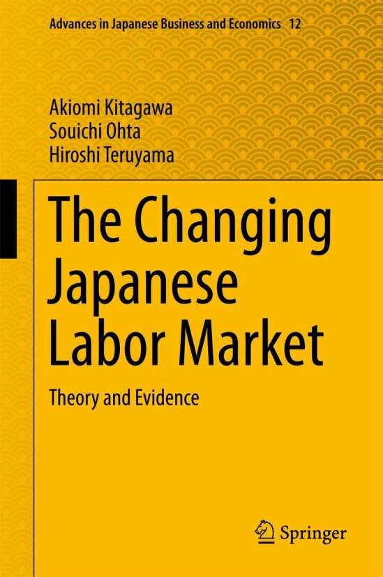 The Changing Japanese Labor Market