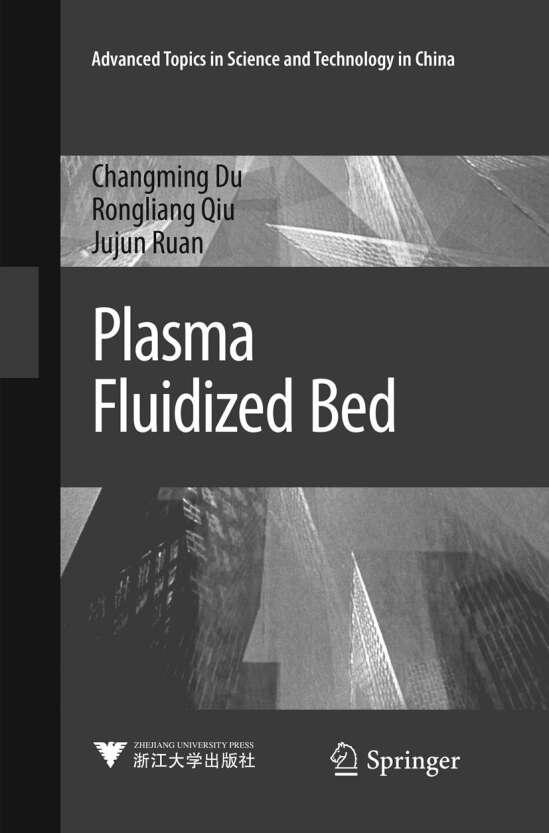 Plasma Fluidized Bed